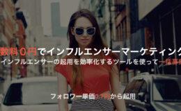 株式会社Lxgicの公式サイト画像